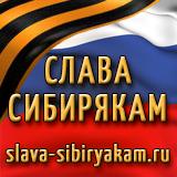http://www.websib.ru/bitrix/rk.php